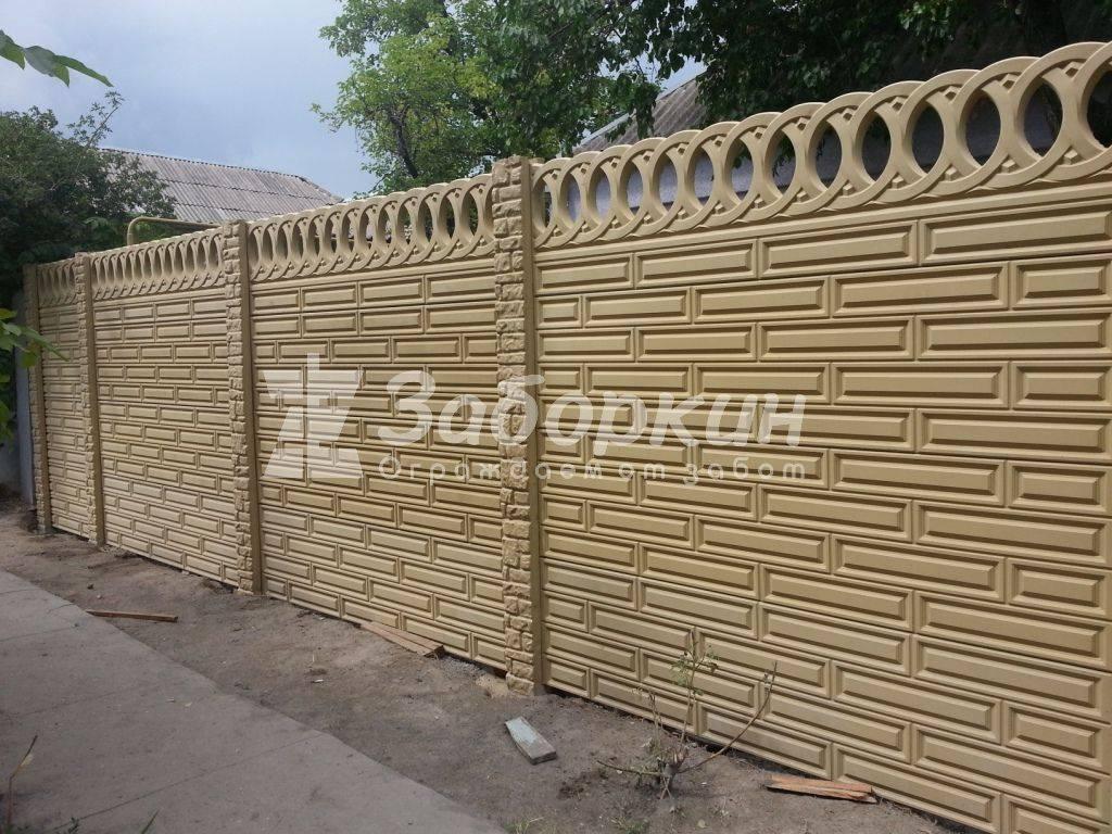 купить забор из бетона в петербурге